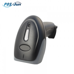 1D CCD wire handheld barcode scanner C518