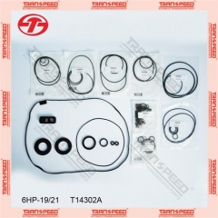 ZF6HP-19(BMW) 6HP19 automatic transmission parts overhaul kit seal kit T14302AYEAR 2004-ON