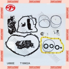 U660E OVERHAUL KIT YEAR 2006-ON HIGH LANDER 3.5L