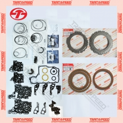 AW60-40SN AF17 automatic Transmission repair master Kit fit for Chevrolet T11500B