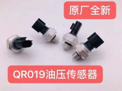 QR019CHA/CHB Automatic Transmission PRESSURE SENSOR For Car CHERY OEM 019CHA