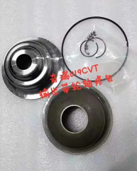 QR019CHA Automatic Transmission secondary pulley rebuild kit 019CHA-0012-OEM