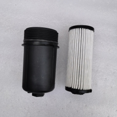 0BH-0033-OEM 0BH DQ500 7 speed outer filter with case OE 0BH 325 183 C