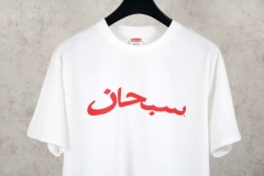 [No.509] Free shipping 1999 Arabic Logo T-Shirt Black White