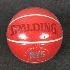 [No.322] Free shipping Sup Basketball