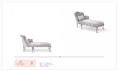 Grey Leather and Fabric Chaise Lounge/Chaise Chair/Lounge Chair/Chez Lounge /Chaise Lounge Sofa