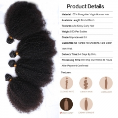 Cheap 100 Human Hair Bundles Brazilian Kinky Curly Virgin Hair Weave 8A Grade 4 Pcs Afro Kinky Curly Human Hair Extensions 4B 4C