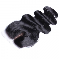Lace Closures In Beauty Supply Stores Body Wave Brazilian Virgin Hair Silk Base Top Lace Closure 4x4inches Natural Color