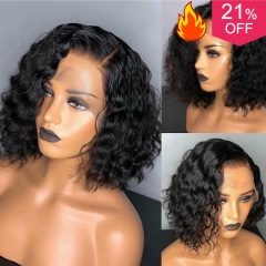 Bythairshop Short Deep Curly Lace Front Human Hair Wig Pre Plucked Hairline Full Lace Wig Curly Brazilian Virgin Hair Bleached Knots With Baby Hair