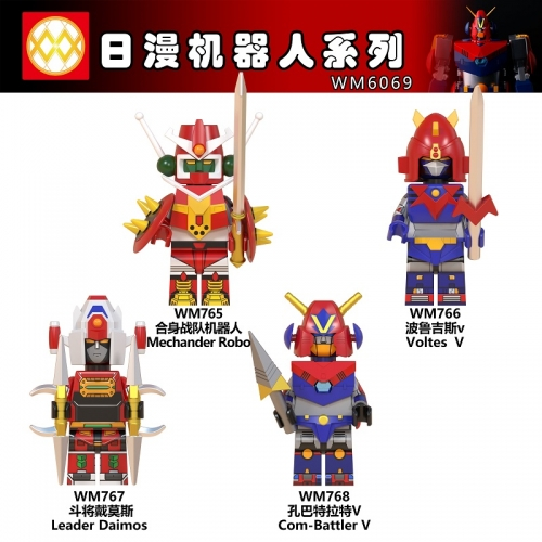 WM6069 Anime Robot Voltes V Mechander Robo Leader Daimos Com-battler V Model Mazinger Voltron Building Block Figures Toys For Children