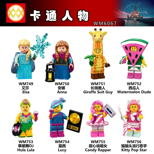 WM6067 Cartoon Frozen Anna Giraffe suit guy Watermelon Dude Hula Lula  Lucy Candy Rapper Kitty pop star Building Blocks toys for Children