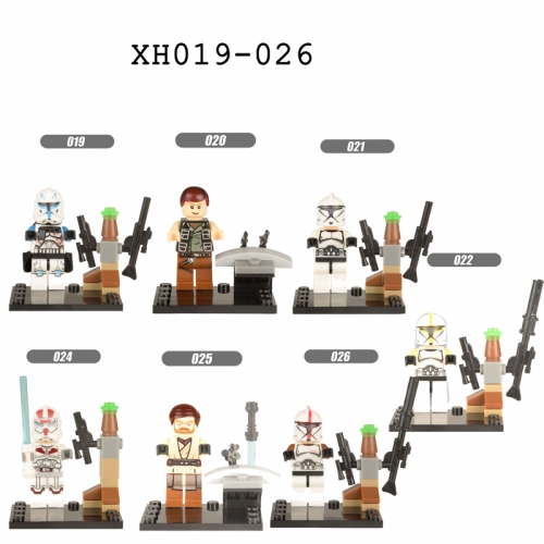 XH019-026 Starwars Machine bucket Darth Vader Han Solo Obi-Wan Human cloning Leia Stormtrooper series Building blocks for children toys