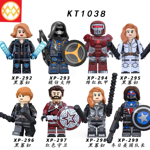 KT1038 Avengers Captain America Black Widow Taskmaster Red Guardian Super Hero Assembled Building Block Figures Toys For Kids Children Gifts