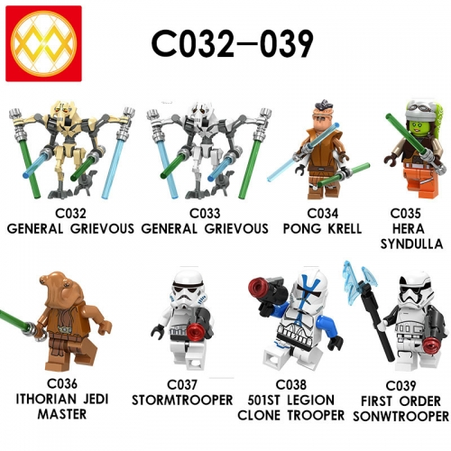 General Grievous  Pong Krell Hera Syndulla Ithorian Jedi Master 501st Legion clone Trooper  Building Block Toys