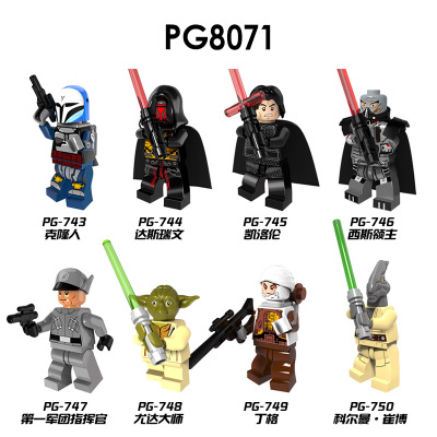 PG8071 Starwars clone troopers Darth Revan Kylo Ren Sith Lord First Order Commander Master Yoda dinger  Coleman trabo  Building Blocks Bricks Toys For