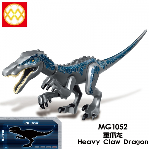 MG1052 Single Cartoon Jurassic world Heavy claw dragon Big Building block toys Children