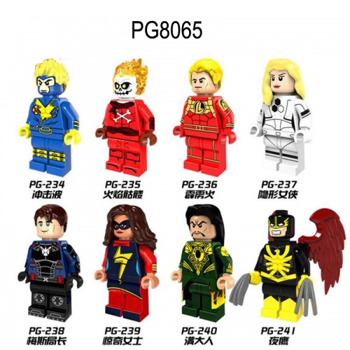 PG8065 Super Heroes Havok Blazing Skull Human Torch Invisible Woman Jeffrey Mace Ms. Marvel The Mandarin Nighthawk  Building Blocks Figures Toys For K