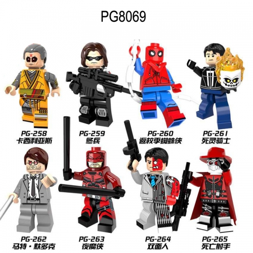 PG8069 Super Heroes Winter Soldier Spider Man Kaecilius Ghost Rider Matthew Murdock Daredevil Deadshot Two-Face  Building Blocks Figures Toys