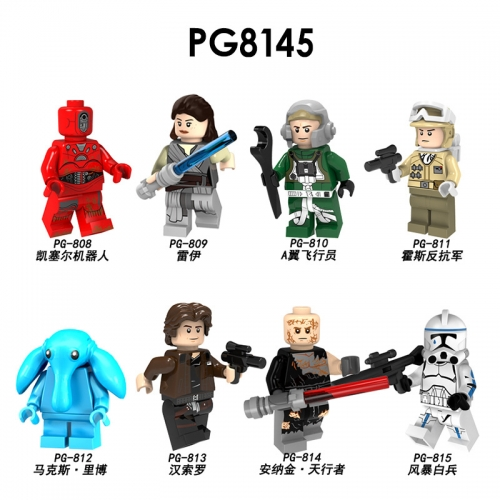 PG8145 Starwars Kessel Robot Rey A Wing Pilot Howth Rebel Maz Rebo Han Solo Anakin Skywalker Imperial Stormtrooper Building Blocks Bricks Toys For Chi