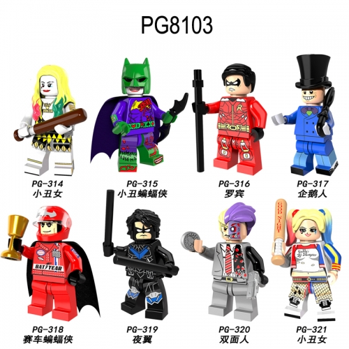PG8103 Super Heroes Bat Man Robin The Joker Harley Quinn Nightwing Two-Face Building Blocks Figures Toys