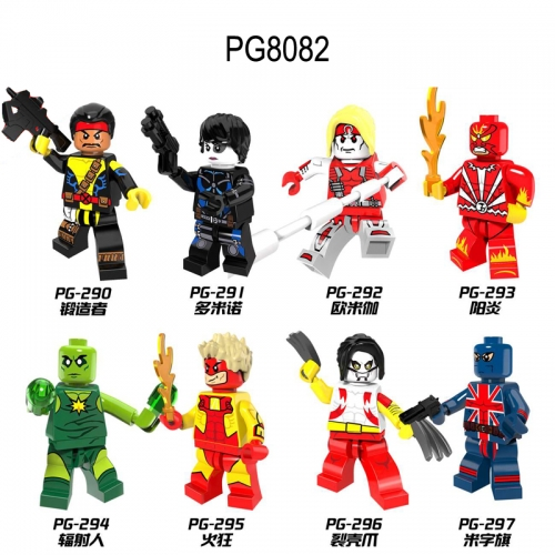 PG8082 Super Heroes Forge Domino Omega Red Sunfire Fallout Inferno  Union Jack  Building Blocks Figures Toys