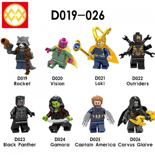D019-026 Super Hero Rocket Vision Loki Black Panther Gamora Captain America Outriders Corvus Glaive Building Blocks Figures Toys For Kids
