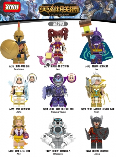 HOT SALE X0283 League Legends Pantheon Jinx Jax Ashe Shauna Vayne Riven Ahri Blitzcrank Leona Building Blocks Gifts Children Toys