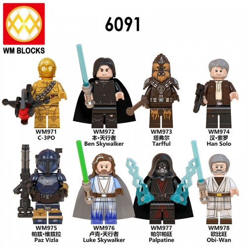 WM6091 New Starwars figures C-3PO Ben Skywalker Tarfful Han Solo Paz Vizla Luke Skywalker Palpatine Obi-Wan Action figure  mini figure