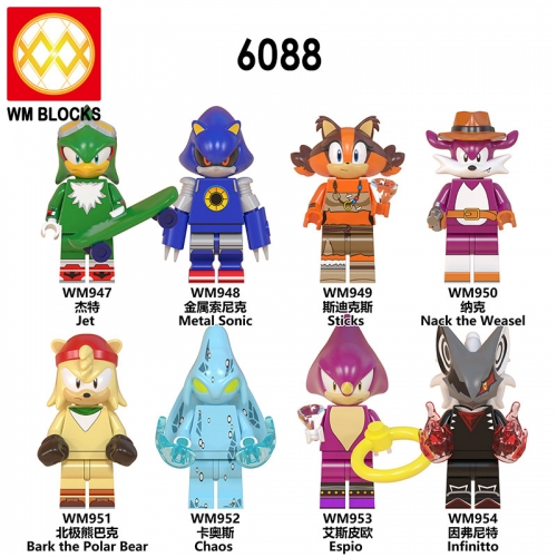 HOT SALE WM6088 All Sonic Minnie Mickey Rose Shadow Mini Action Figure Building block figures Gift For Kids Toys