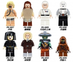 HOT SALE Star Wars Series Building Blocks Luke Skywalker Han Embo Luminara Unduli Asajj Ventress Jawa Kids Bricks Toys PG8037