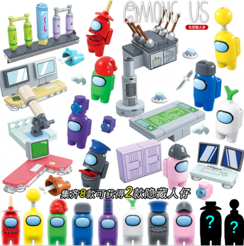 8Pcs/Set New Version QG705 Among Us Space Alien Figures Game Model Building Blocks Bricks Classic Action Figure Kids Toys For Children Accessories