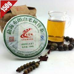 Menghai Bulang Shan Old Tree Raw Puer Cake 150g Yunnan Lao Man E Sheng Pu er Tea Produced from Banzhang Factory PC28 Aged puerh best organic tea