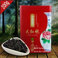 New! 200g Dahongpao Tea with Gift Box Packing Chinese Da Hung Pao Oolong Tea Da Hong Pao Good for Health best oolong tea