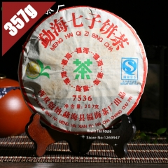 Promotion! 2010 yr  Fuhai Tea Factory 7536 Raw Pu erh Cake Shen Puer Tea 357g Sheng Pu er PC95 Aged puerh best organic tea