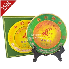 2014 yr Classic Lotus Aroma Raw Puer Tea 250g, White Needle Raw Puerh Sheng Pu er Cake Box Packing, PC10 Aged puerh best organic tea