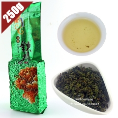 250g Chinese Anxi TieGuanYin Green Tea Oolong Tie Guan Yin 1725 Gold Gui Weight Loss China Green Food Slimming Teas Gift best oolong tea