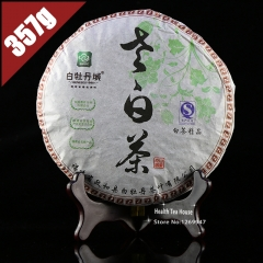 New Product! 2013 yr Organic White Tea Cake Shou Mei Chinese Tea Raw Cake Buy-Direct-From-China Food 357g chinese beat green tea organic tea online