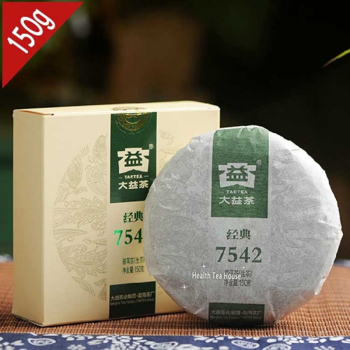 2012 Pu'er Tea Dayi TAETEA 7542 150g Gift Package China Yunnan Menghai Puerh Puer Pu-erh Raw Organic Health Care Food Chai Aged puerh best organic tea