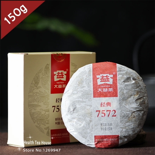 2012 yr Menghai Dayi Classic 7572 Ripe Puerh, 100% Quality Guarantee TAETEA Chinese Puer Tea for Gift Packing 150g PC37 Aged puerh best organic tea