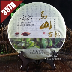 2013 yr Jin Ju Ding High Mountain Ancient Charm 357g Raw Pu er Tea Cake, Pure Material From Aged Arbor Trees Puer Sheng PC70 Aged puerh
