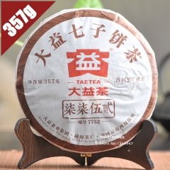 2016 yr TAETEA 7752 Batch 1601 Ripe Puer Tea Cake Chinese Menghai Tea Factory Shu Pu erh Te New Product Pu'er Cha 357 g PC121 Aged puerh best organic