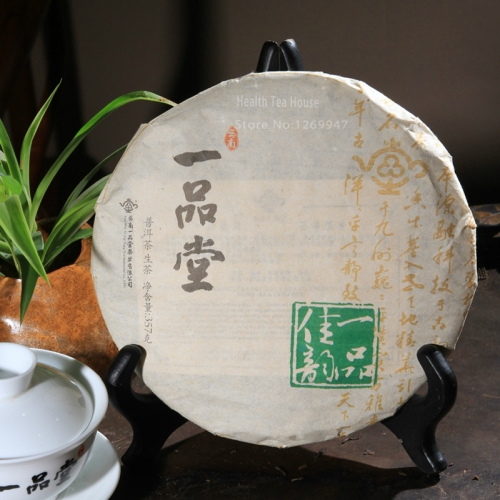 Top Grade 357g Yunnan Yi Pin Jia Yun 2014 Raw Puer Puerh Pu er Tea, 401 Green Organic Food Sheng Cha PC14 Aged puerh best organic tea