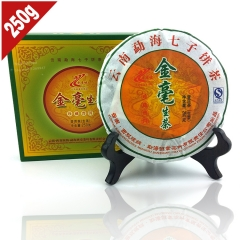 2014 Year Shen Puer Tea Gold Yunnan Menghai Sheng Pu erh New Tasting Teas Cake Products China Trees Raw 250g PC07 Aged puerh best organic tea