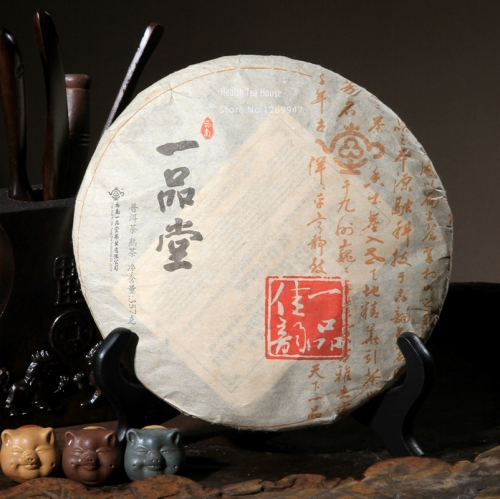 Top Grade 357g Yunnan Yi Pin Jia Yun 2017 Ripe Puer Puerh Pu er Tea, Excellent Taste Smell Good Shu Cha PC13 Aged puerh best organic tea