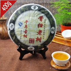 Top Quality Xi Gui Ancient Tree Tea Puer 400g, 2012 yr Chinese SHUANG TIAN Raw Puerh Use 1000 years Old Tree Material PC43 Aged puerh best organic tea