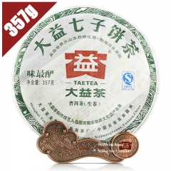 2011 yr TAETEA Wei Zui Yan Batch 101 Raw Puerh Tea, Dayi Puer Sheng Pu er With a Mellow Taste Shen Cake 357g PC87 Aged puerh best organic tea