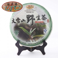 2010yr Lan Ting Chun puerh cake 357g raw puer  big snow mountain wild tea Aged puerh best organic tea
