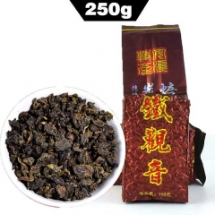 250g Top Chinese Roast Tieguanyin Green Tea Oolong Tie Guan Yin 1725 Weight Loss China Green Food Slimming Teas Gift best oolong tea