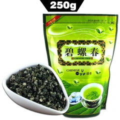 Spring Biluochun Tea Chinese Food Organic Bi Luo Chun Tea AAA Good For Slimming Green Tea 250g / Bag chinese beat green tea organic tea online