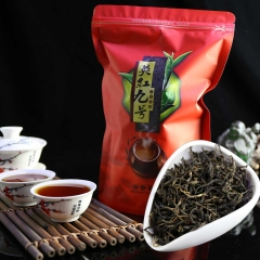 200g Yinghong No.9 Chinese Black Tea Yingde Red Tea Slimming Lowering Blood Fat best chinese black tea brand
